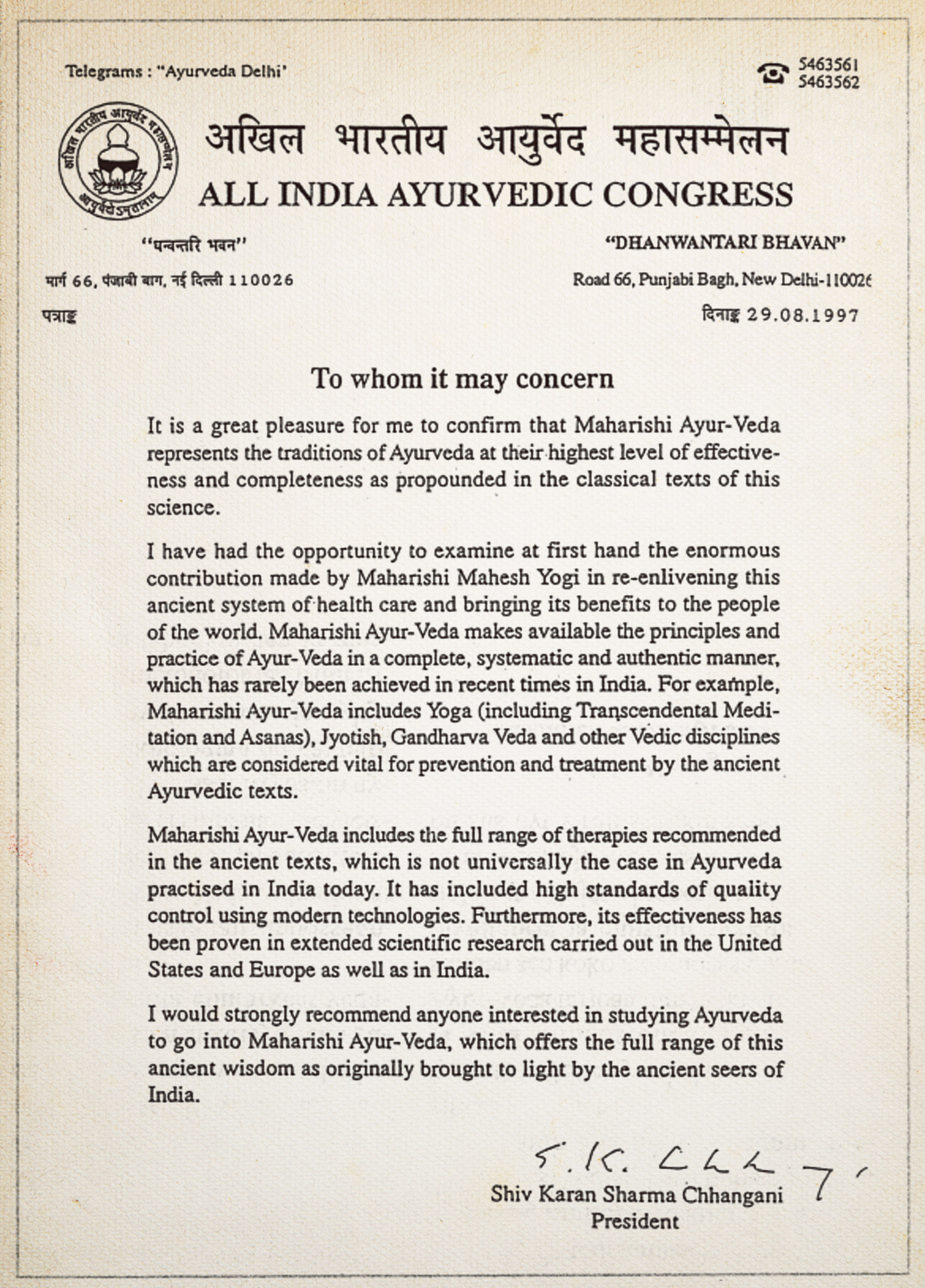 Ayurvedic Congress